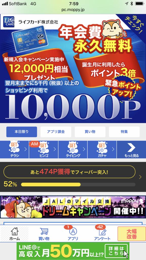 f:id:shinjuku-shirane:20171208080334p:plain
