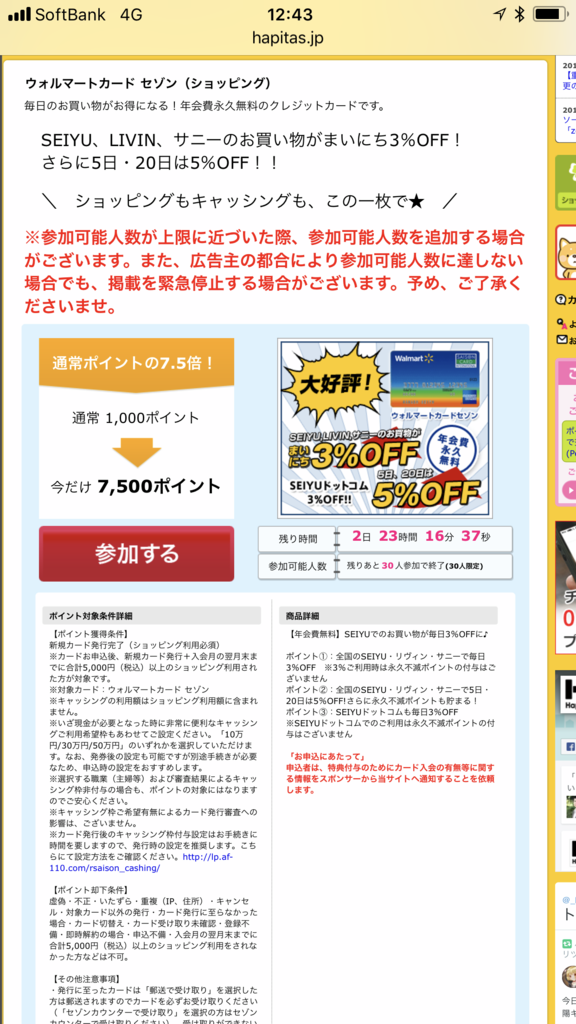 f:id:shinjuku-shirane:20171211124359p:plain