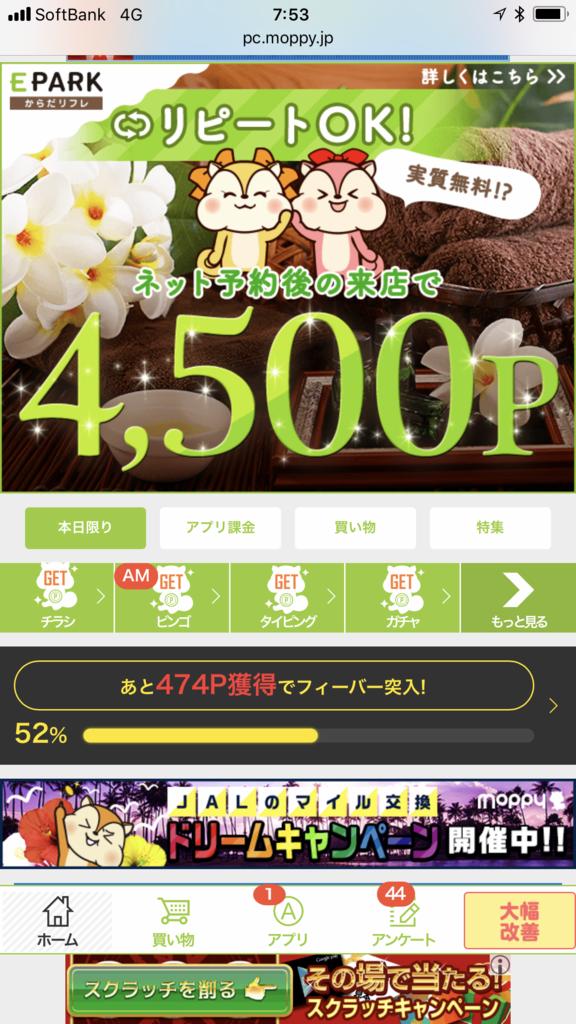 f:id:shinjuku-shirane:20171213104148p:plain