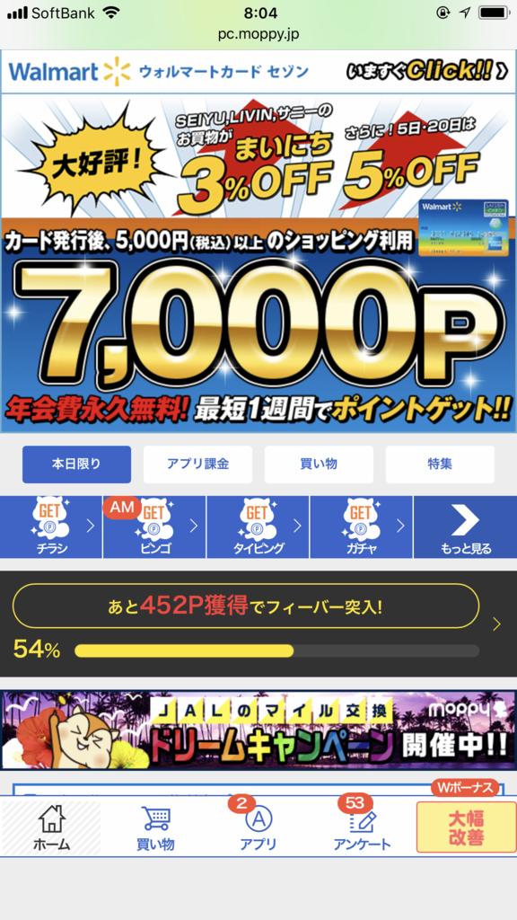 f:id:shinjuku-shirane:20171218080625p:plain