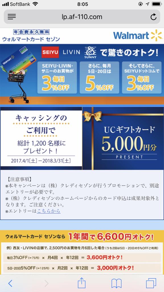 f:id:shinjuku-shirane:20171218080746p:plain