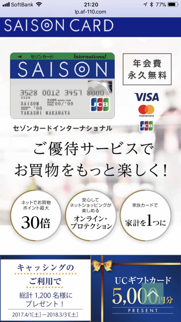 f:id:shinjuku-shirane:20180102212429p:plain