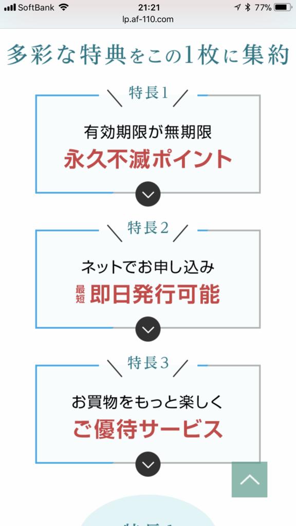 f:id:shinjuku-shirane:20180102212528p:plain
