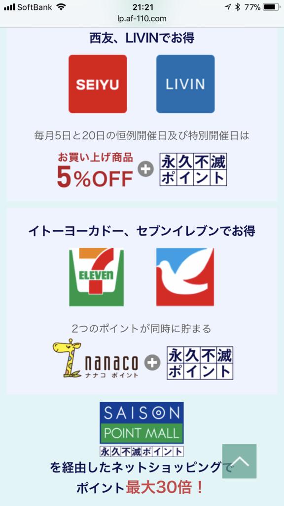 f:id:shinjuku-shirane:20180102212753p:plain