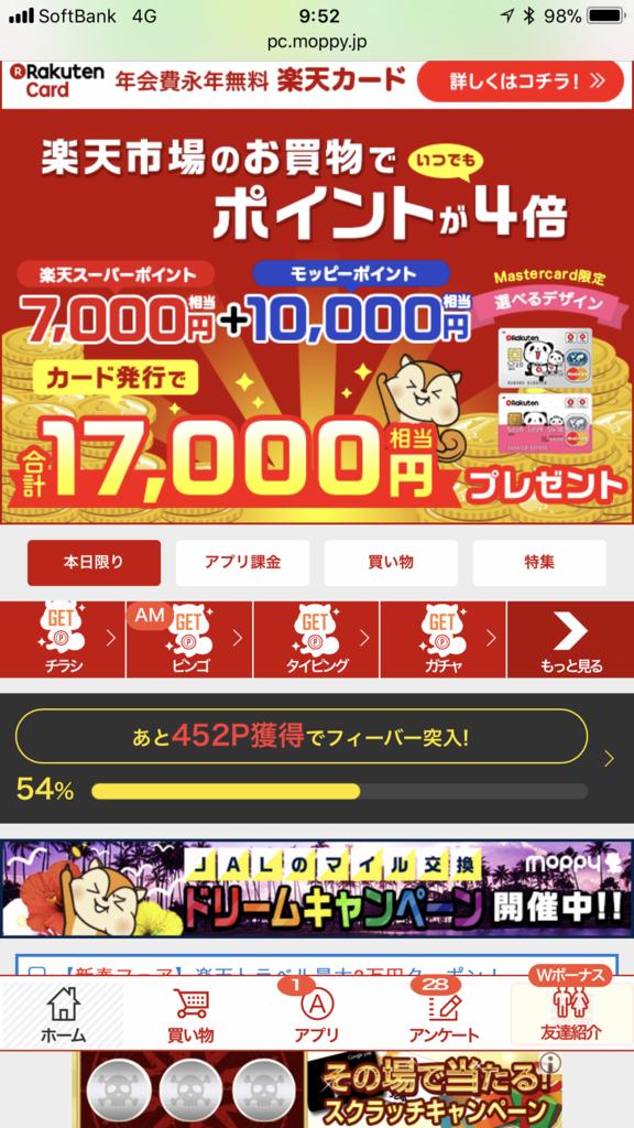 f:id:shinjuku-shirane:20180105095412p:plain