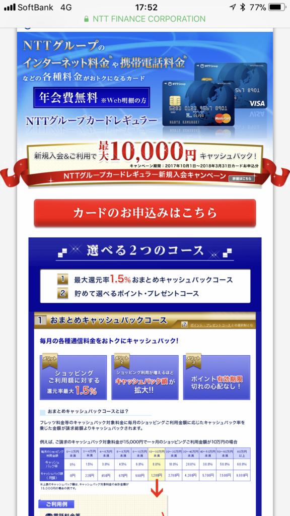 f:id:shinjuku-shirane:20180105175421p:plain