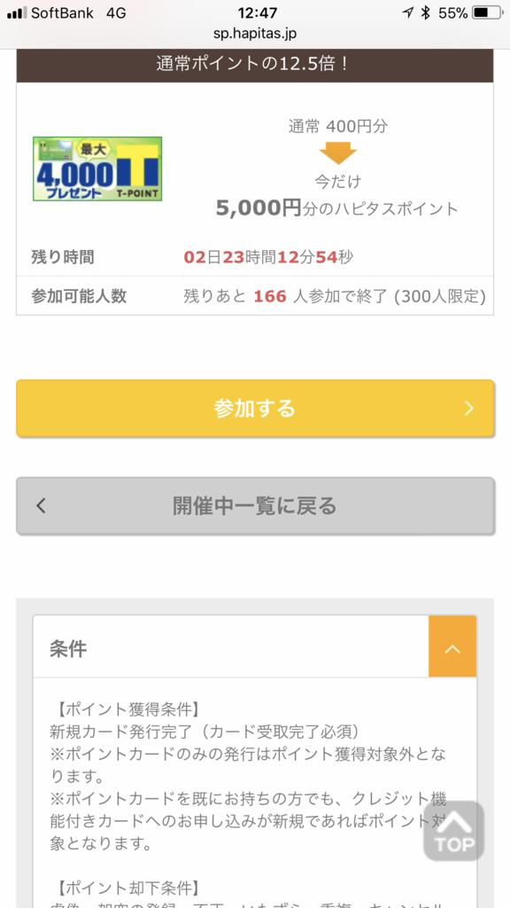 f:id:shinjuku-shirane:20180108160732p:plain