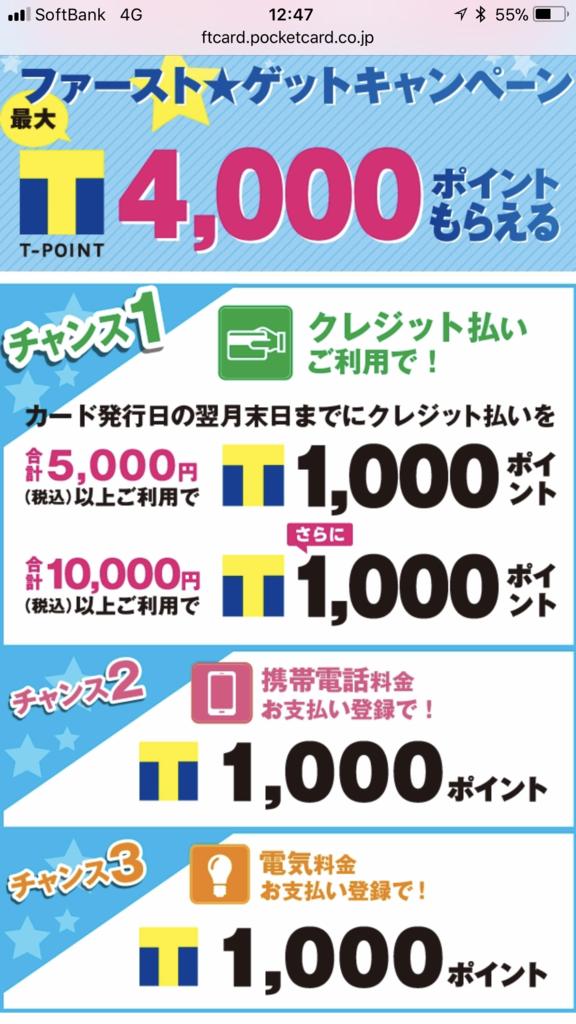 f:id:shinjuku-shirane:20180108160813p:plain