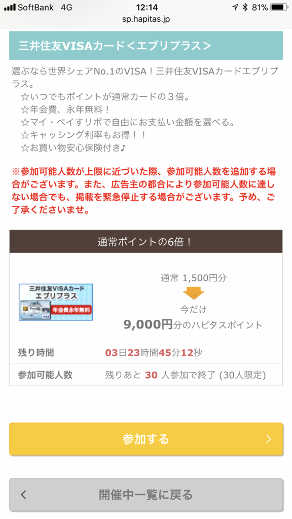 f:id:shinjuku-shirane:20180111123151p:plain