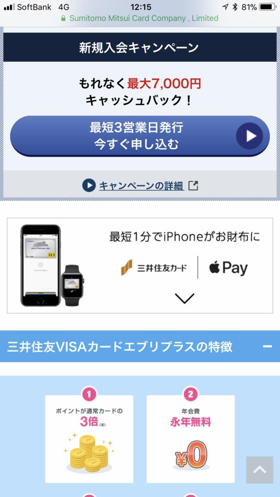 f:id:shinjuku-shirane:20180111123345p:plain