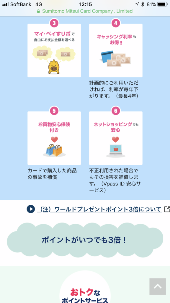 f:id:shinjuku-shirane:20180111124020p:plain