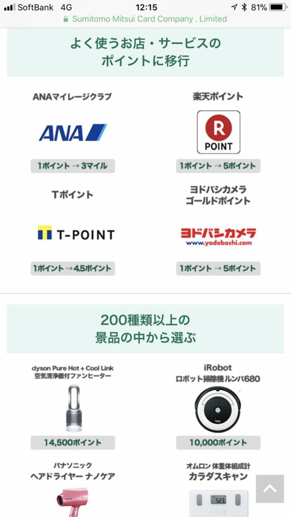 f:id:shinjuku-shirane:20180111124044p:plain