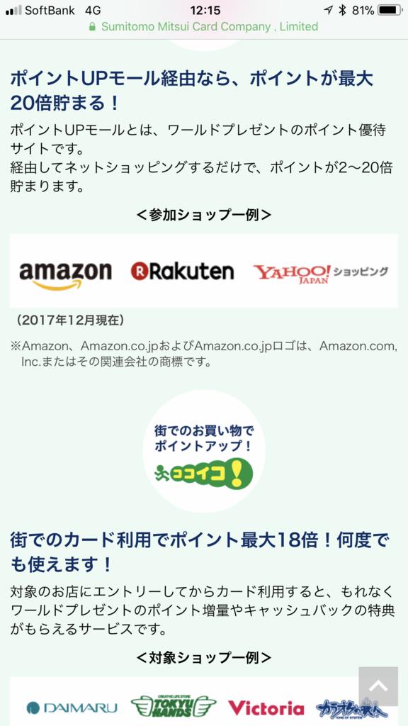 f:id:shinjuku-shirane:20180111124101p:plain