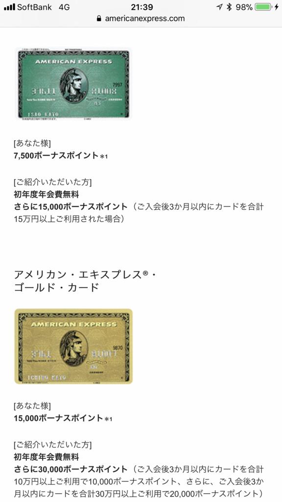 f:id:shinjuku-shirane:20180111214016p:plain
