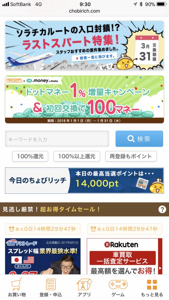 f:id:shinjuku-shirane:20180112094208p:plain