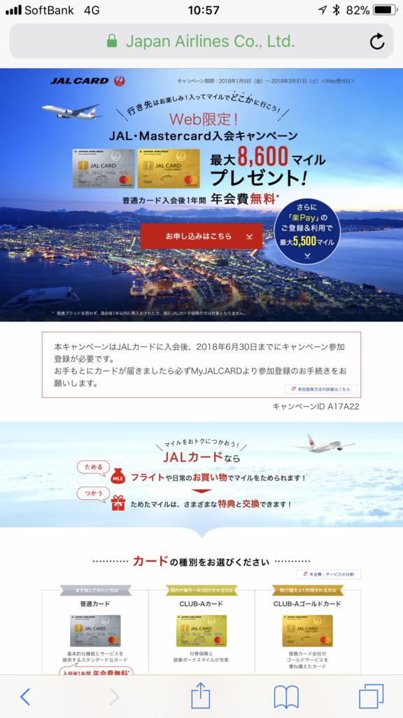 f:id:shinjuku-shirane:20180116154342p:plain