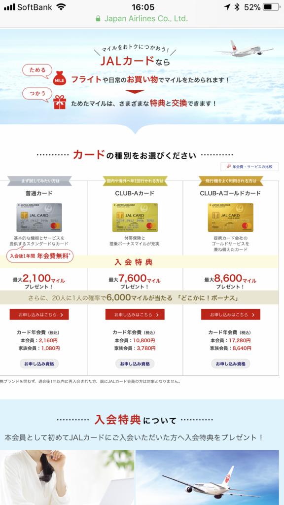 f:id:shinjuku-shirane:20180116160837p:plain