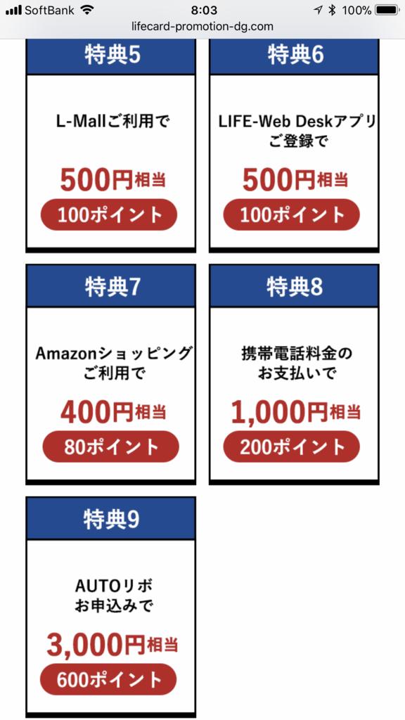 f:id:shinjuku-shirane:20180118080959p:plain