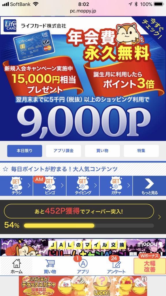 f:id:shinjuku-shirane:20180118081253p:plain