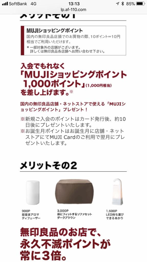 f:id:shinjuku-shirane:20180118135524p:plain