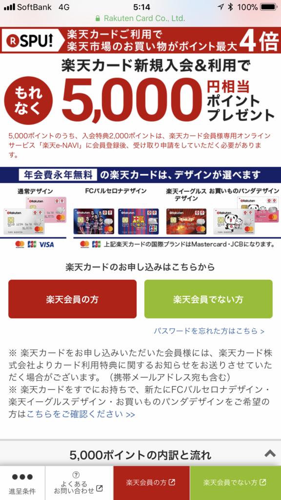 f:id:shinjuku-shirane:20180119052322p:plain