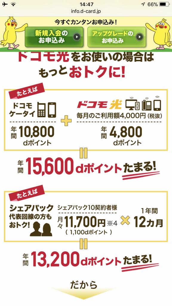 f:id:shinjuku-shirane:20180123154951p:plain