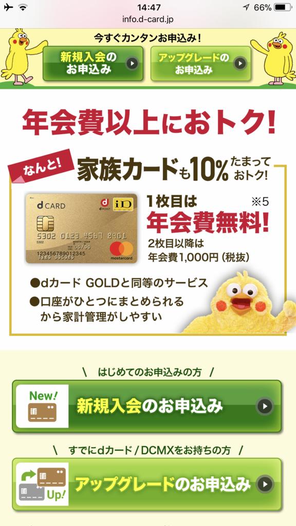 f:id:shinjuku-shirane:20180123155017p:plain