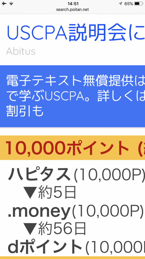 f:id:shinjuku-shirane:20180123155146p:plain