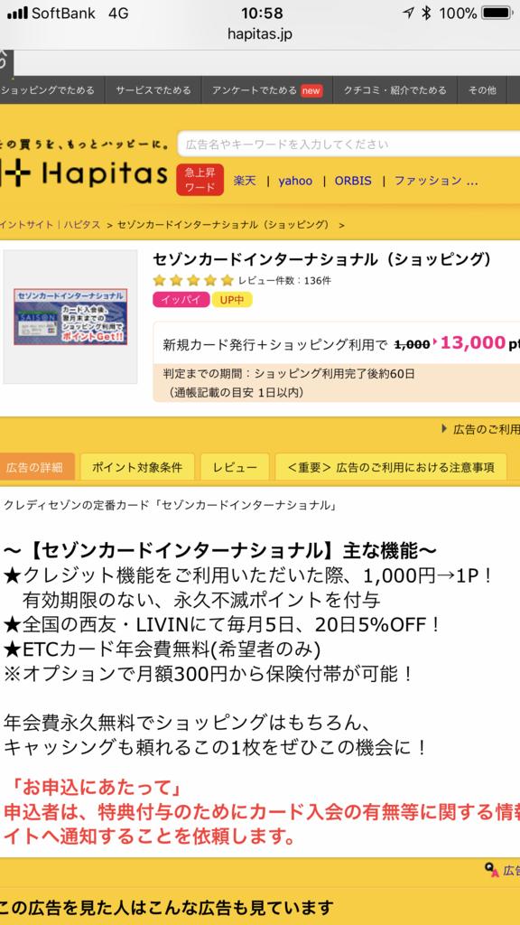 f:id:shinjuku-shirane:20180127110752p:plain