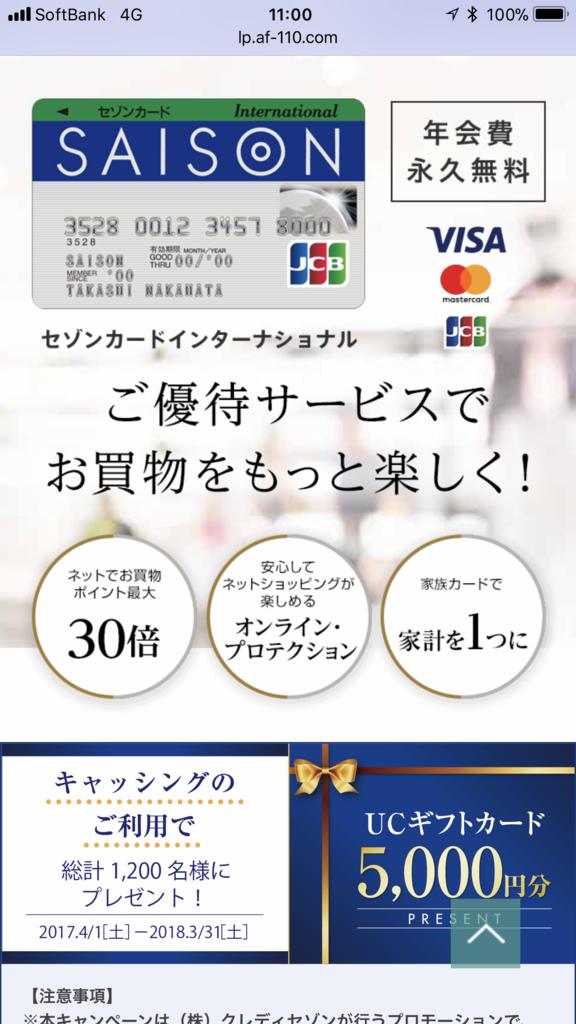 f:id:shinjuku-shirane:20180127111750p:plain