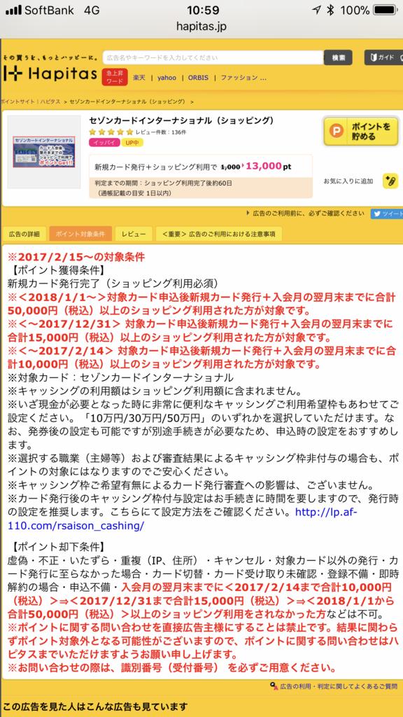 f:id:shinjuku-shirane:20180127111838p:plain