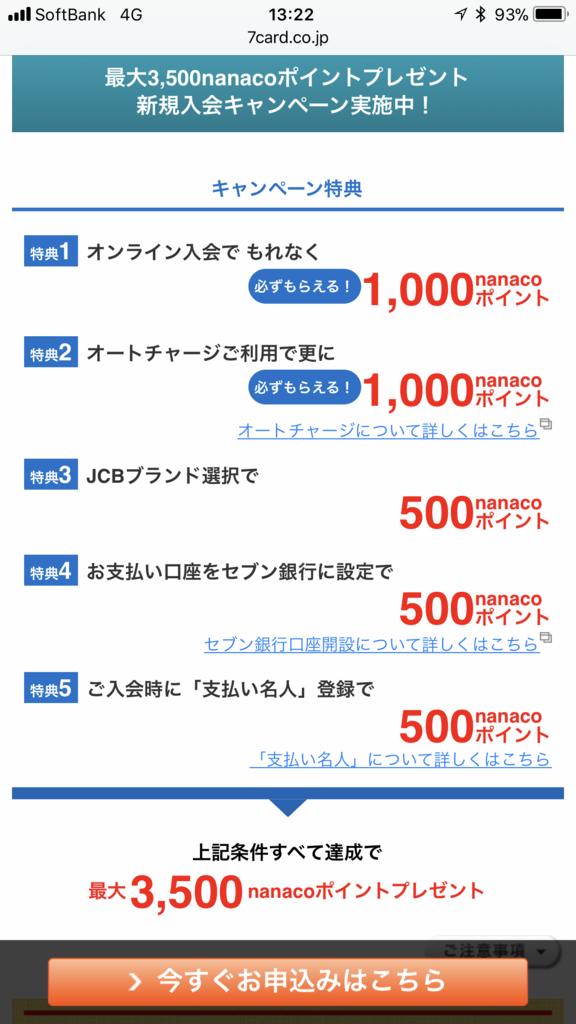 f:id:shinjuku-shirane:20180128134316p:plain