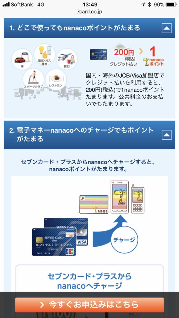 f:id:shinjuku-shirane:20180128135544p:plain