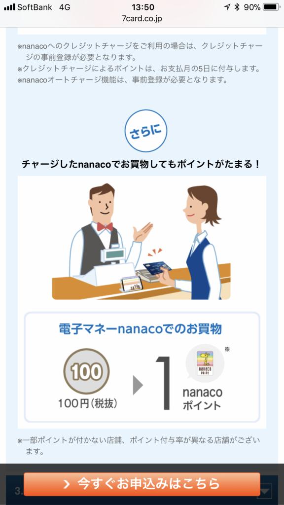 f:id:shinjuku-shirane:20180128135619p:plain