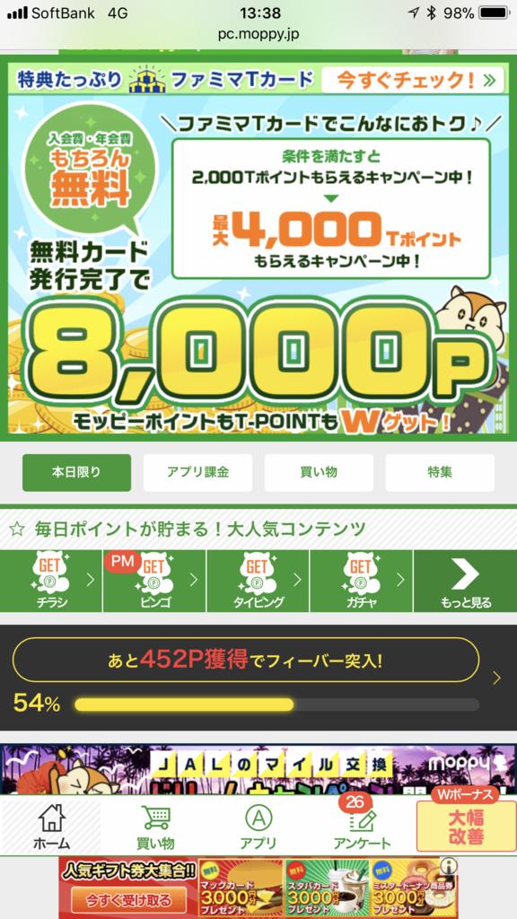 f:id:shinjuku-shirane:20180203141402p:plain