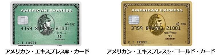 f:id:shinjuku-shirane:20180205190158j:plain