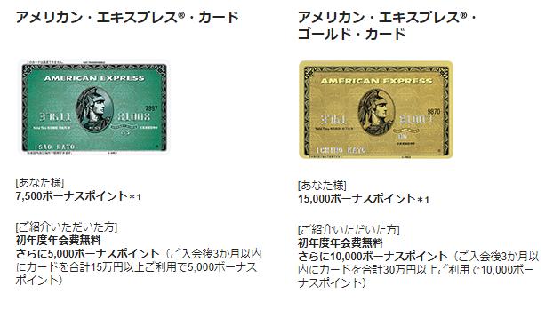 f:id:shinjuku-shirane:20180210163051p:plain