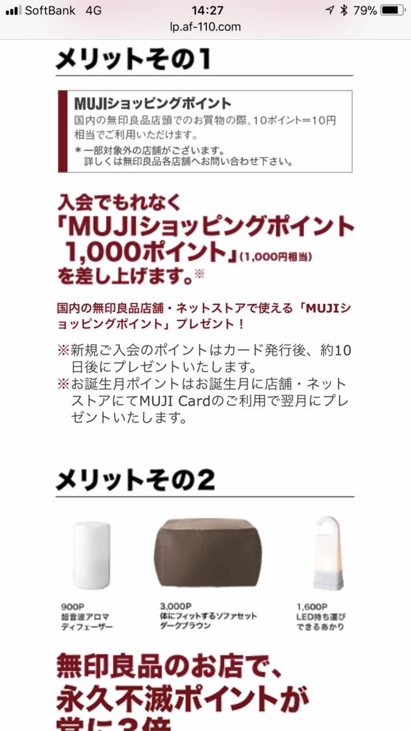 f:id:shinjuku-shirane:20180213163147p:plain