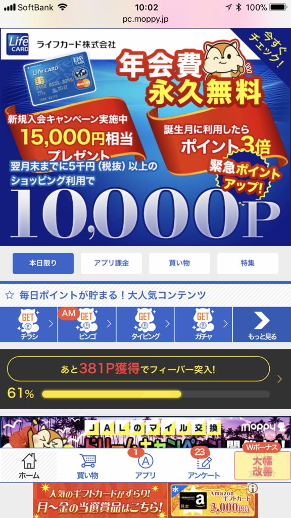 f:id:shinjuku-shirane:20180214100515p:plain