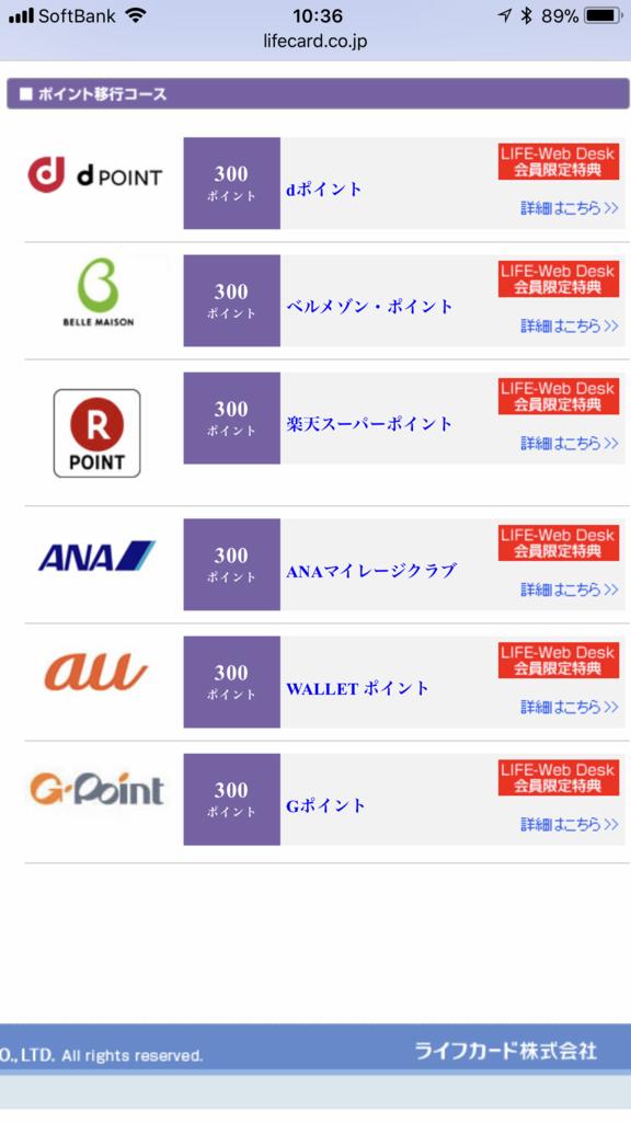 f:id:shinjuku-shirane:20180214103712p:plain
