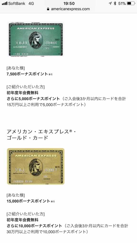 f:id:shinjuku-shirane:20180216200901p:plain
