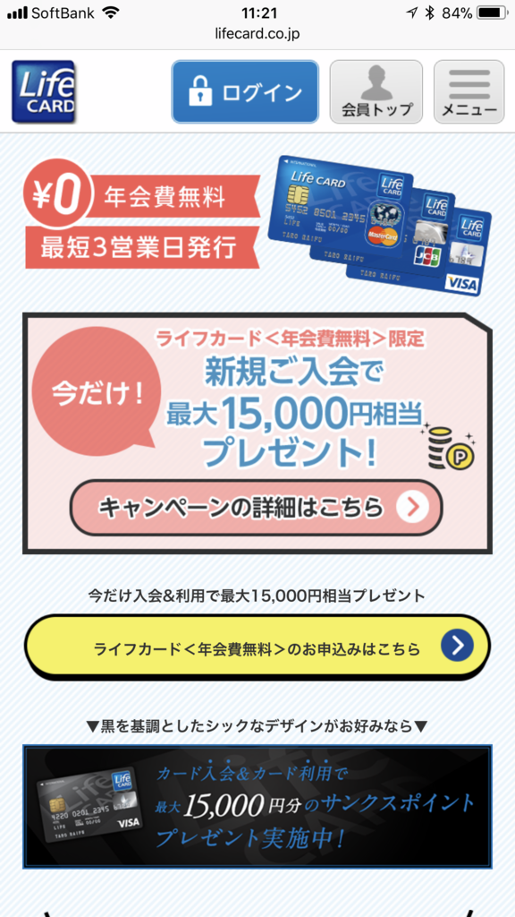 f:id:shinjuku-shirane:20180217112335p:plain