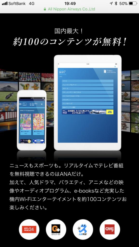 f:id:shinjuku-shirane:20180220194943p:plain