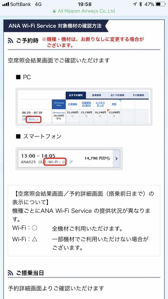 f:id:shinjuku-shirane:20180220195905p:plain
