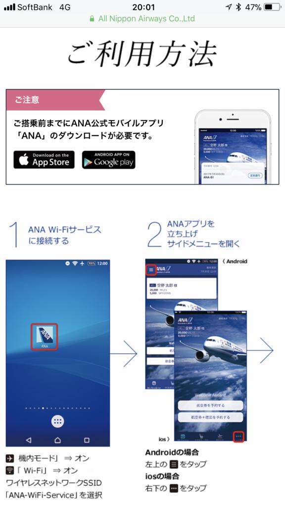 f:id:shinjuku-shirane:20180220200238p:plain