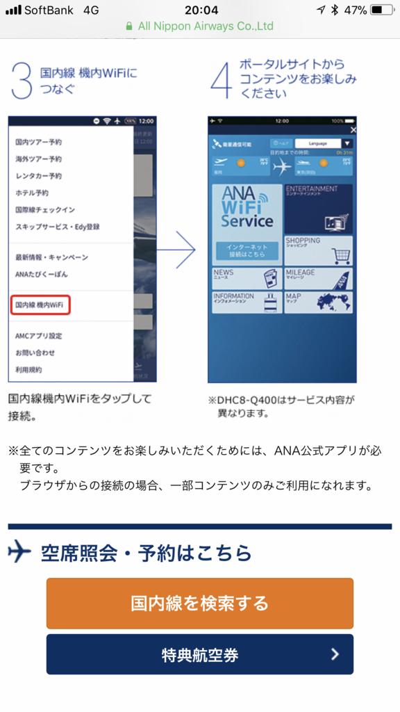 f:id:shinjuku-shirane:20180220200456p:plain