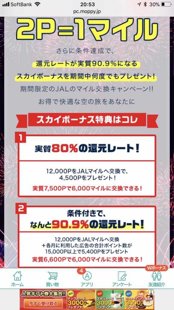 f:id:shinjuku-shirane:20180220205344p:plain