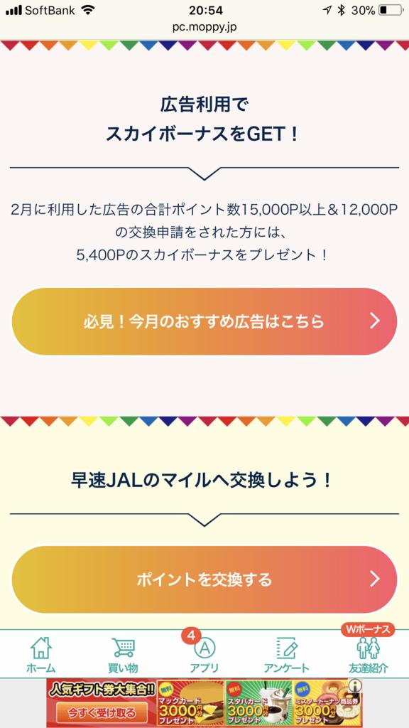 f:id:shinjuku-shirane:20180220210222p:plain