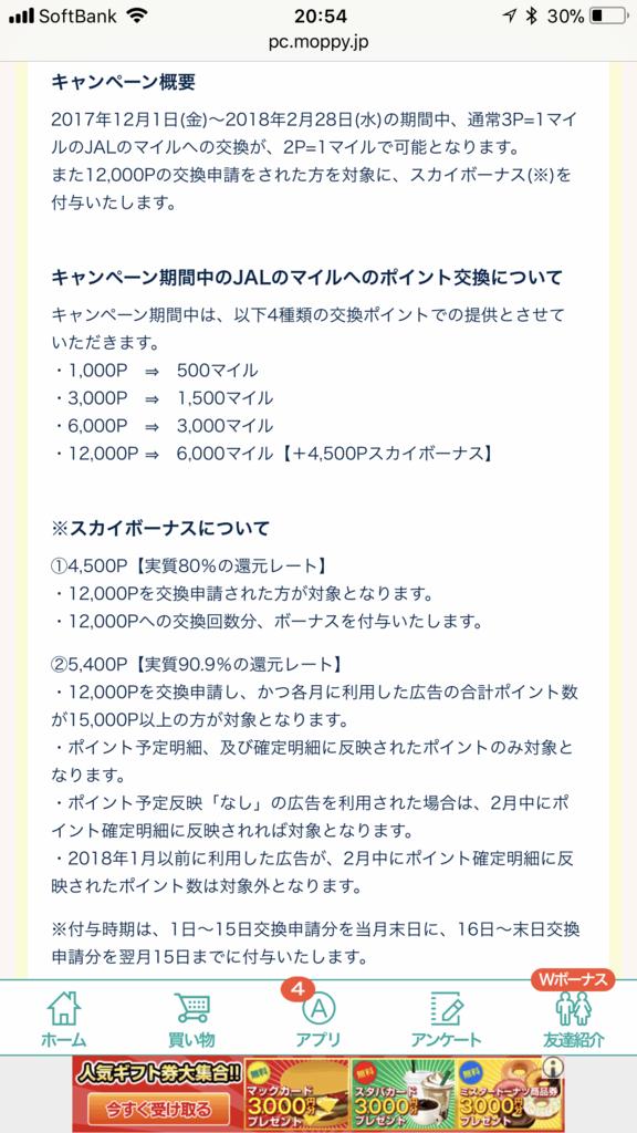 f:id:shinjuku-shirane:20180220210350p:plain