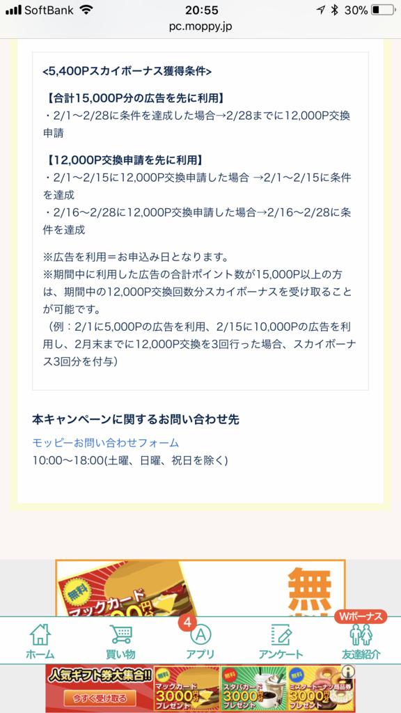 f:id:shinjuku-shirane:20180220210447p:plain